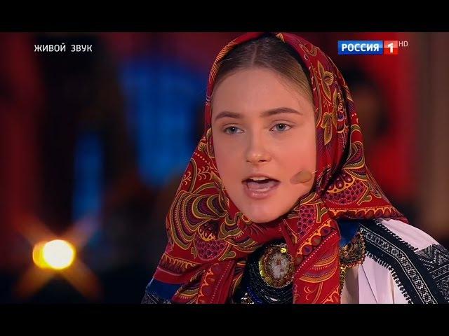 Мария Климова - Старообрядческий духовный стих У купца была девица Синяя птица 2016