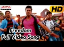 Yevadu Movie Freedom Full Video Song Ram Charan Allu Arjun Shruti Hassan Kajal
