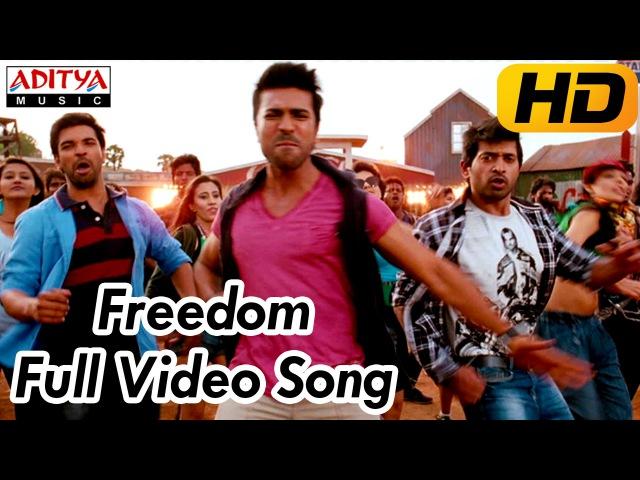 Yevadu Movie || Freedom Full Video Song || Ram Charan, Allu Arjun, Shruti Hassan, Kajal