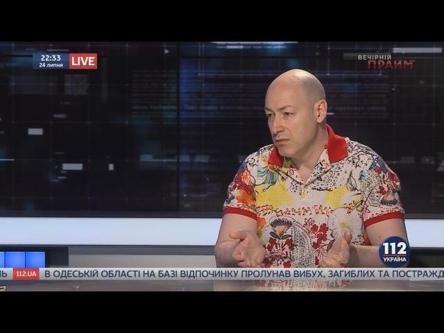 Гордон: У меня крепнет уверенность в том, что Путин - агент Запада