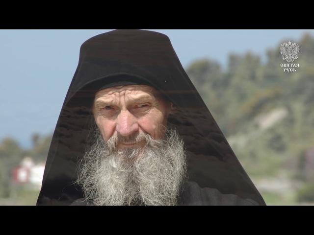 Святой Батюшка Иона фильм 3 Старец Святой Руси часть 2 Встань за веру русская земля!