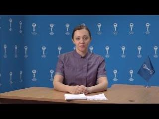 Токсическая (инфекционная) эритема. Советы родителям - Союз педиатров России
