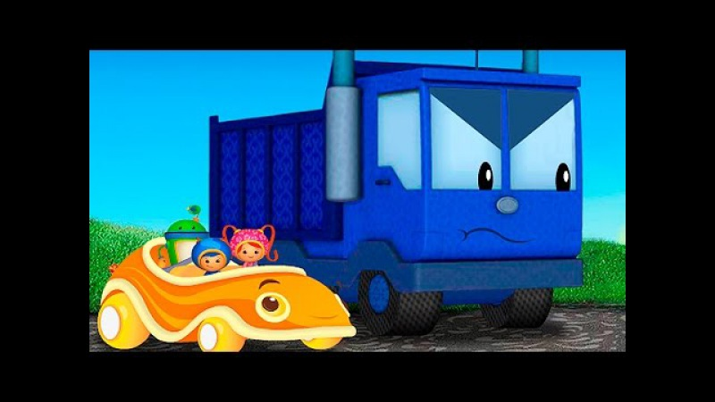 Team Umizoomi UmiCar's Shape Mountain Race