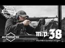 АНОНС: Карабин Automatic M.P.38 в калибре 9x21 мм!