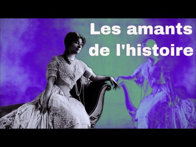 Les amants de l'histoire La Belle Epoque - Toute LHistoire