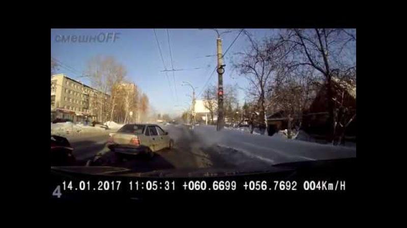 Дураки и дороги 2017. Сборник безумных водителей 95
