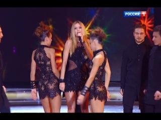 Вера Брежнева - Номер 1 (Песня Года-2016) 01.01.2017