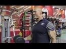 Эффективная программа тренировок для набора мышечной массы на 8 недель Денис Се...