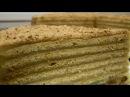 Медовик Медовый торт Домашний видео рецепт торта Медовый с заварным кремом Honey