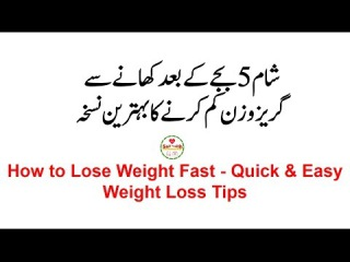 How to Lose Weight Fast - Quick Easy Weight Loss Tips | How To Lose Weight Overnight Fast Easy