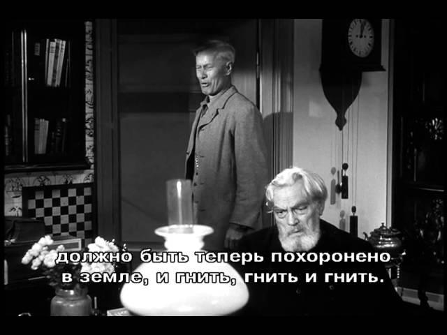 Слово Ordet Карл Теодор Дрейер , 1955 драма Часть 2