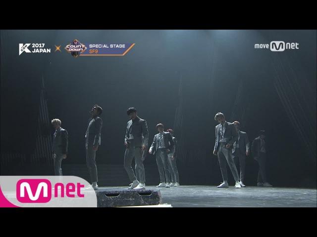[KCON Japan] SF9-Be MineGrowlI Need You 170525 EP.525ㅣ KCON 2017 Japan×M COUNTDOWN M COUNTDOWN 170