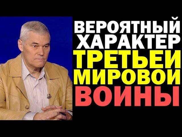 Константин Сивков 18.10.2016