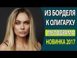 ФИЛЬМ КЛАСС, СМОТРЕТЬ ВСЕМ -