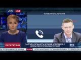 Савченко может ожидать уголовная ответственность за разглашение списка заложников, - Чаплыга
