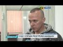 Башук: Суд імітує об'єктивний розгляд справи розстрілів Майдану