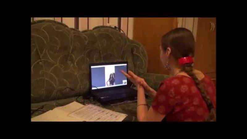 Урок по индийским танцам по скайпу. Dance class via skype.