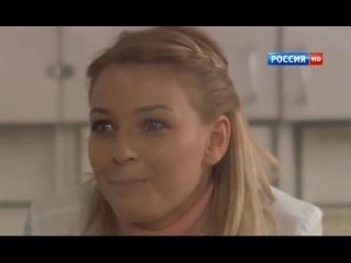 [новый]Блудная незнакомка 2016 Русские мелодрамы 2016 новинки