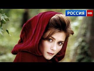 [новый]Любовное письмо 2016 Мелодрамы русские 2016 новинки
