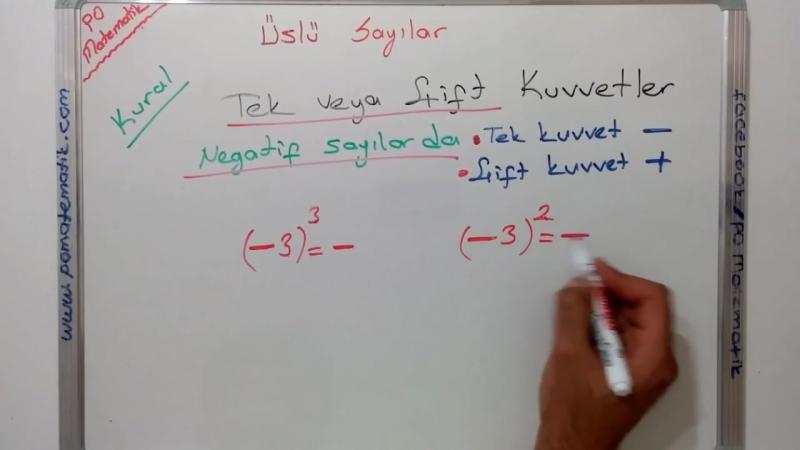 8. Sınıf Üslü Sayılar Konu Anlatımı (TEOG 1. SINAV)