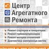 Starter-Omsk.ru