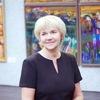 Galina Loskutova