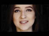 Марина Цветаева - Имя твоё...