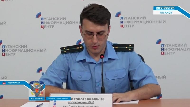 Луганск.26 августа,2016.Вступил в силу обвинительный приговор для бывших военнослужащих ГБР Бэтмен