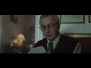 Мужчина с большой буквы! Дедуля учит английский лишь для встречи с ...