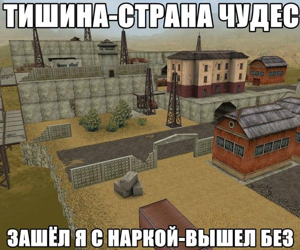 Прикольные Онлайн Игры