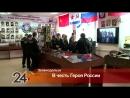 В зеленодольском музее открыли памятную доску в честь Героя России Марата Ахметшина