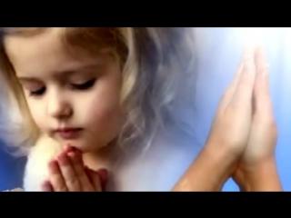 Притча Разговор с Богом(1)
