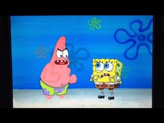Драка губка боб и Патрик