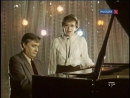 Алиса Фрейндлих и Олег Басилашвили - Дорогие мои москвичи) Видеоклип с фильма-концерта Вместе с Дунаевским (1984)