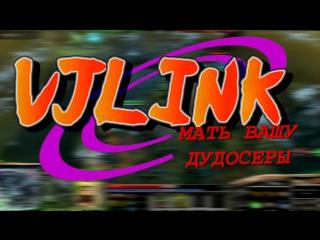 NARUTO VJLINK (VHS Video)