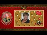 Семен Фролов(голос)  - Все бабы как бабы, а моя богиня