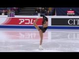 World Championships 2017. Ladies - SP. Yasmine Kimiko YAMADA