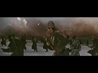 Мы, русский народ (1965). Атака русской пехоты на германские позиции