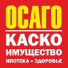 """ОСАГО Северодвинск !!!Выгодно!!! """"АВТОполис"""""""