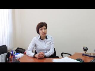 Обращение директора ИМ Бобровой В.В. к абитуриентам!