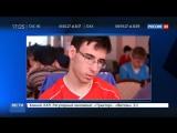 Сорвавшийся с 12 этажа чемпион мира по шахматам любил демонстрировать бесстрашие