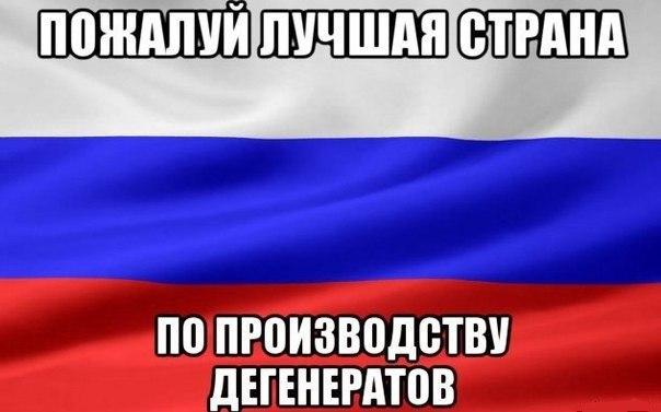 Представитель Минфина США направляется в Европу для переговоров о сохранении санкций против России - Цензор.НЕТ 3547