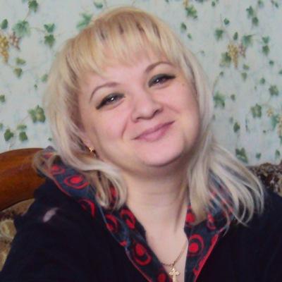 Ольга Лютикова