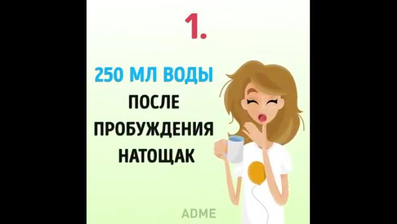 Как похудеть за 10 дней? 😊 источник www.adme.ru