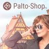 Женские пальто и верхняя одежда интернет магазин