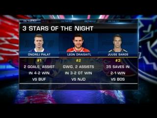 НХЛ On The Fly: Три звезды дня Янв 12, 2017