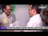 На антикоррупционных митингах в России идут задержания _ НОВОСТИ