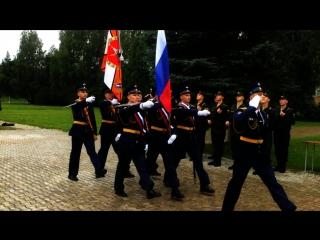 Вынос Государственного флага РФ и боевого знамени части