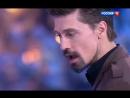 """Дима Билан и академия """"STARS"""" - Звезда (Голубой огонёк 2017)"""