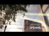 Загадки человечества 19 июля на РЕН ТВ